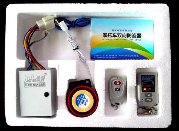 晶盾摩托车双向防盗器技术参数 主要功能介绍: 1、主机与遥控器双向远程报警。 2、直接打开电门锁无法乘车,要使用遥控器按下乘车键才允许乘车。 3、剪断喇叭线报警。 4、电池被盗或剪断电源线报警。 5、停车三分钟自动上锁。 6、静音报警功能。 7、超低能耗,遥控电池可使用6-12个月。 8、遥控防抢功能。 9、钥匙被盗或破坏电门锁无法启动,遥控器同时报警。 10、转向蜂鸣提示。 11、设防双模式(报警/静音模式)。 12、多项个性化功能。 技术参数: 主机: 1.